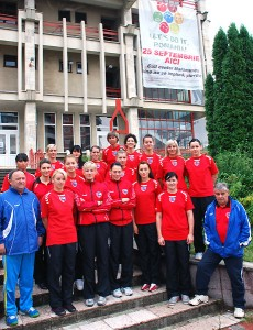 handball club municipal Baia Mare