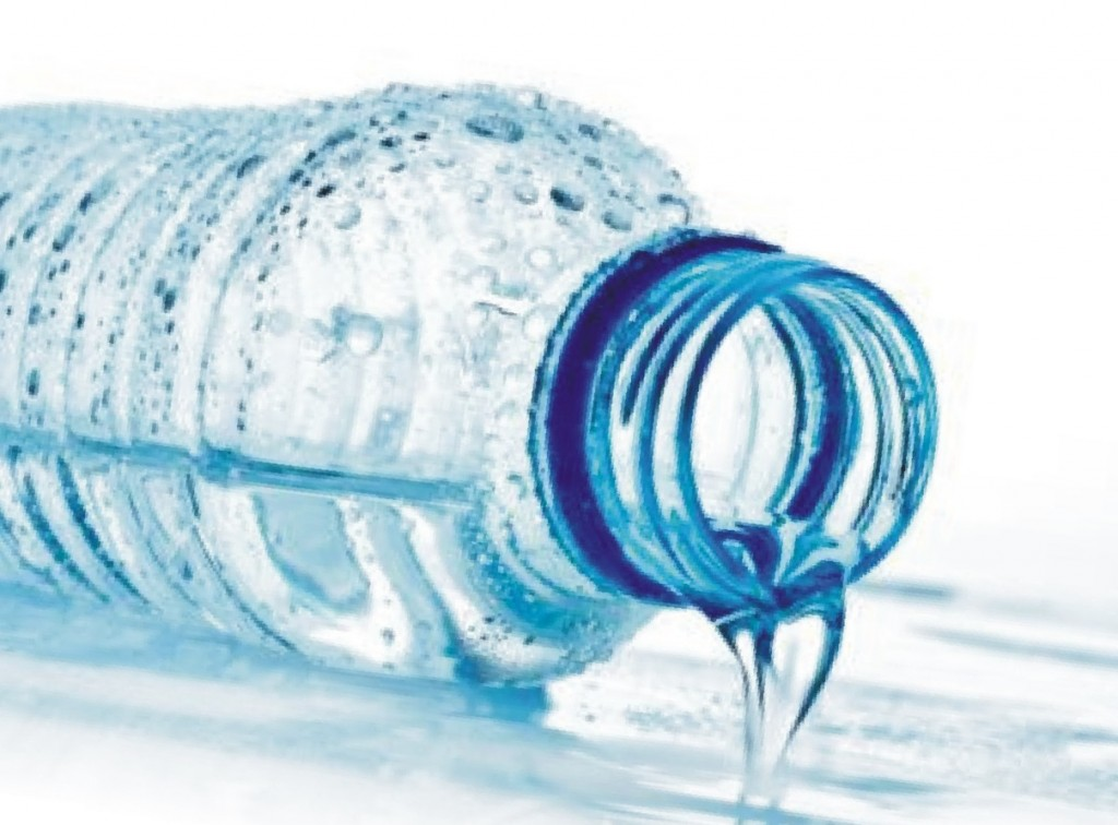 packaged-drinking-water-bottle-i13-1-1024x756